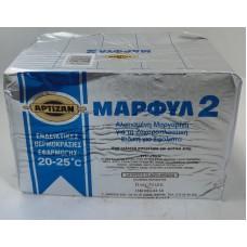 Μαργαρίνη Σκληρή Μαρφύλ Νο 2
