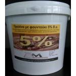 Πραλίνα Φουντουκιού 5% - 5kg