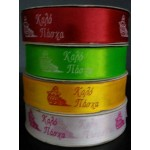 Satin Ribbon Happy Easter..